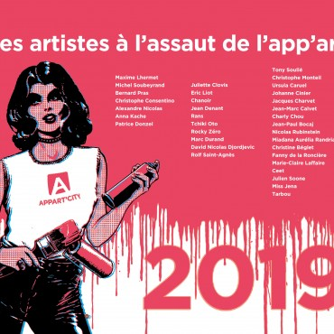 ART Montpellier